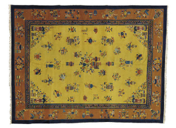 A PEKING CARPET,
