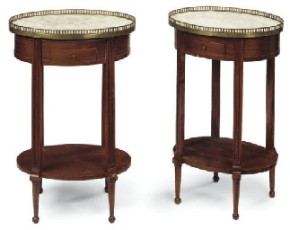 A PAIR OF FRENCH BEECH GUERIDO