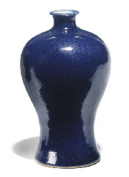 A Chinese blue glazed vase, me