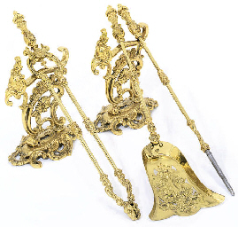 A SET OF VICTORIAN LACQUERED B