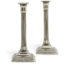 A PAIR OF GEORGE III PAKTONG C