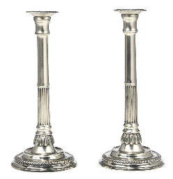 A PAIR OF EARLY GEORGE III PAK