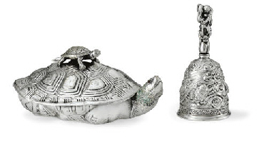 A SILVER-PLATED TERRAPIN BOWL
