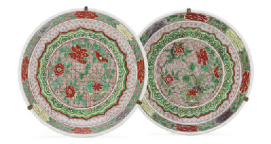 A PAIR OF IRON-RED GROUND DISH