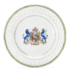 A RETICULATED SIDE PLATE WITH