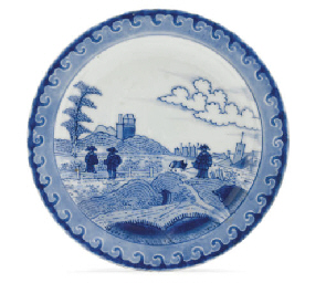A BLUE AND WHITE 'DESHIMA ISLA
