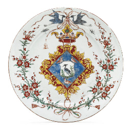 A DUTCH-DECORATED ARMORIAL CHA