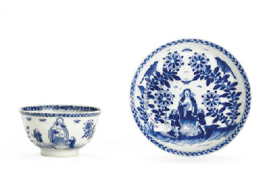A RARE BLUE AND WHITE 'CHARITY