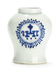 A SMALL BLUE AND WHITE 'JESUIT