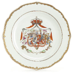 A PRINCELY ARMORIAL PLATE