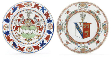 TWO ARMORIAL SOUP PLATES