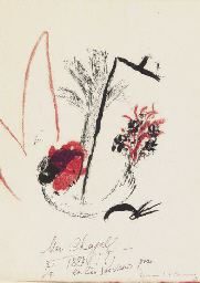 Bouquet with Hand, from Chagal