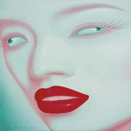 China Portrait Series