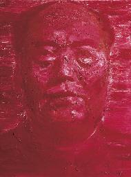 Mao Rouge