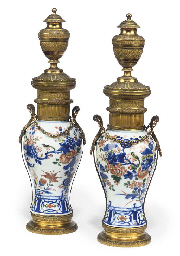 A PAIR OF RESTAURATION CHINESE