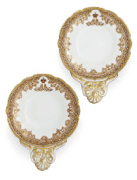 A PAIR OF RUSSIAN PORCELAIN CA