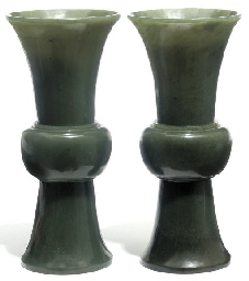 A Pair of Spinach Green jade G