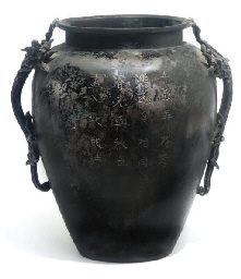 A Chinese bronze jar