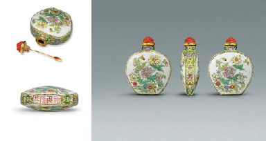 **A VERY RARE ENAMELED PORCELA
