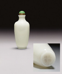 **A VERY RARE WHITE GLASS SNUFF BOTTLE