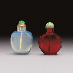 **TWO GLASS SNUFF BOTTLES