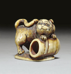 Two Kyoto School Netsuke**