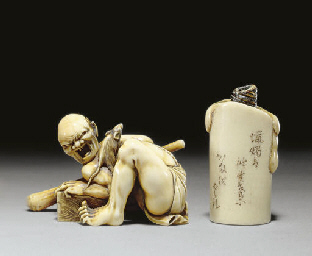 An Ivory Netsuke and a Stag An