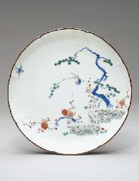 A Porcelain Lobed Dish