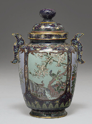 A Cloisonné Enamel Vase and Co
