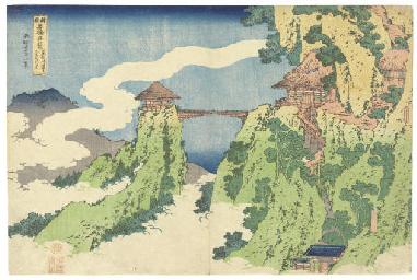 Ashikaga Gyodozan Kumo no kake