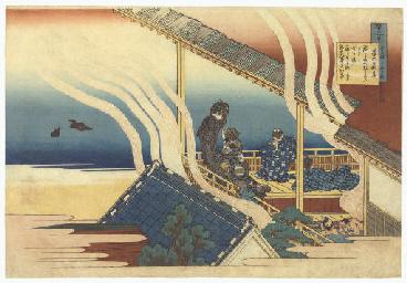 Fujiwara no Yoshitaka, from th