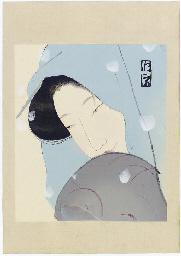 Meido no hikyaku no Umekawa (T