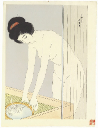 Kao arau onna/woman washing he