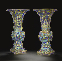 A PAIR OF CLOISONNE ENAMEL ARC
