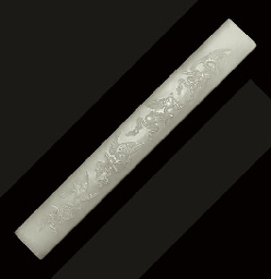 A WHITE JADE RECTANGULAR SCROL