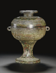 A BRONZE STEM BOWL AND COVER,