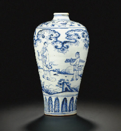 A BLUE AND WHITE MEIPING
