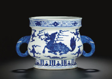 A RARE BLUE AND WHITE CENSER