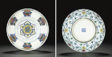 A DOUCAI OGEE-FORM BOWL