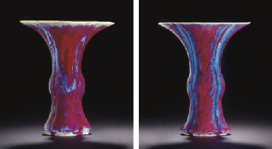 TWO FLAMBE-GLAZED QUATREFOIL B
