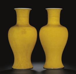 A PAIR OF DEEP YELLOW-GLAZED B