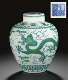 A GREEN-ENAMELED DRAGON JAR AN