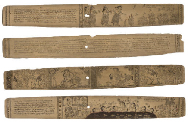 Four Palm Leaf Manuscripts