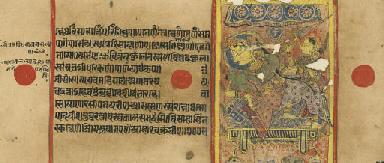 India, Gujarat, 16th Century