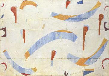 Pietransanta Painting