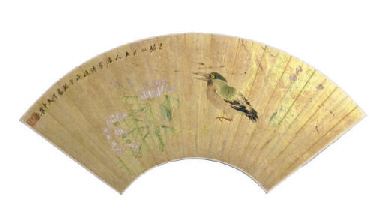A CHINESE FAN PAINTING OF A BI