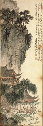 A CHINESE LANDSCAPE PAINTING,