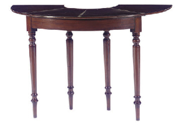 AN ENGLISH MAHOGANY WINE TABLE
