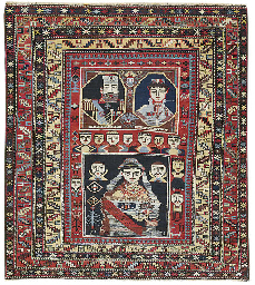 A PICTORIAL SHIRVAN RUG