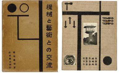 TAKAHO ITAGAKI